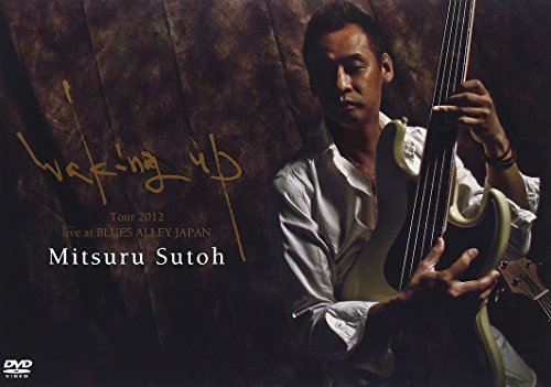「Waking Up」Tour 2012 ~live at BLUES ALLEY JAPAN [DVD]