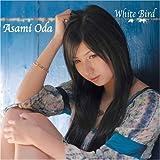 White Bird(DVD付)