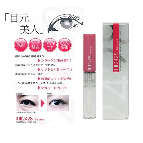 2428 for eyes フォアアイズ 4.7ml