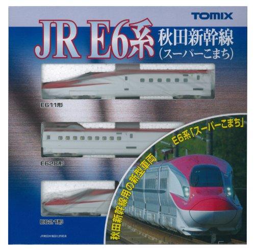 TOMIX Nゲージ 92489 E6系秋田新幹線 (スーパーこまち) 基本セット
