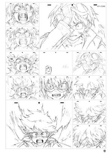 天元突破グレンラガン アニメーション原画集 第2巻