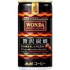 アサヒ ワンダ クラフトマンシップ 贅沢炭焼 185g×30本