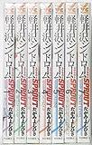 軽井沢シンドロームSPROUT 全7巻 完結セット (ヤングチャンピオンコミックス) マーケットプレイスコミックセット