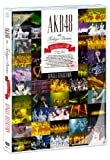AKB48 in TOKYO DOME~1830mの夢~SINGLE SELECTION [DVD]