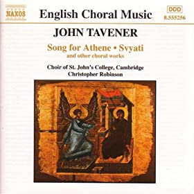 Tavener: Song for Athene / Svyati