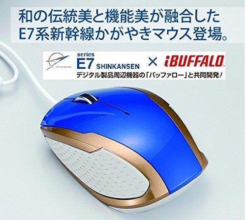 E7系 北陸新幹線 かがやき 光学式マウス バッファロー