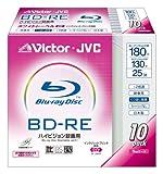 Victor ブルーレイディスク書換型 25GB 2倍速 インクジェットププリンタ対応ワイドホワイト 10枚 BV-RE130B10
