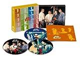 必殺まっしぐら!(初回限定生産)DVD-BOX