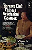 img - for Florence Lin Chinese Vegetarian Cooking book / textbook / text book
