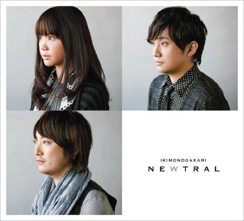 NEWTRAL(初回限定盤)