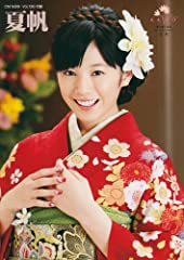 CM NOW (シーエム・ナウ) 2009年 05月号 [雑誌]