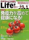 PHP ほんとうの時代 Life+ライフプラス 2011年 11月号 [雑誌]