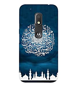 EPICCASE islamic Mobile Back Case Cover For Moto Play (Designer Case)