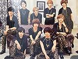 Hey!Say!JUMP DEAR 2016 クリアファイル 集合