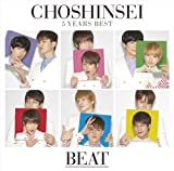 5 Years Best ‐BEAT‐ (超☆初回盤)