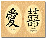 8x10 Love & Double Happiness Calligraphy Print Oval Copper
