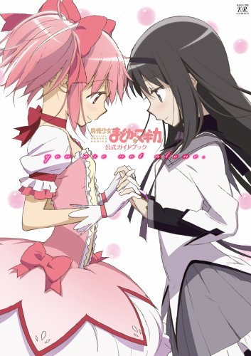 """Madoka Magica""'s official guide book has started to put the cover on view!! This is just Yuri(Girl's Love)!"