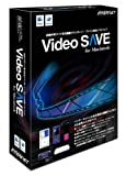 Video SAVE for Macintosh