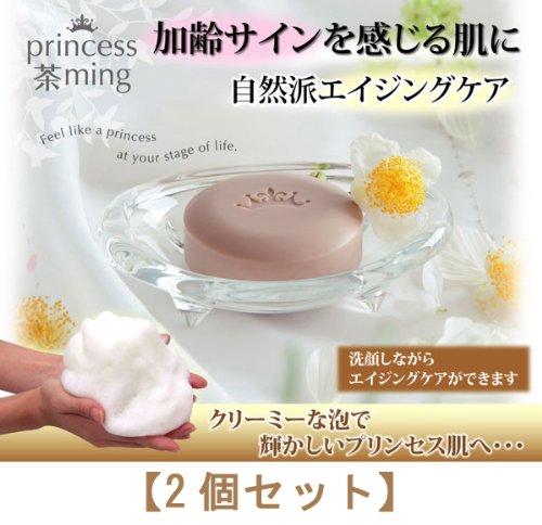 プリンセス茶ミング フェイシャルソープ 80g