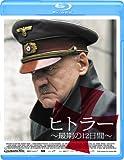 �q�g���[ ~�Ŋ��12���~ Blu-ray