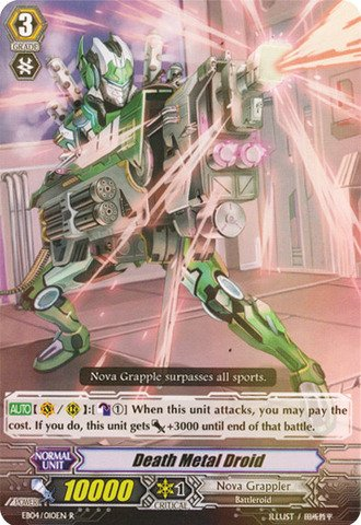 Cardfight!! Vanguard Tcg - Death Metal Droid (Eb04/010En) - Extra Booster Pack 4: Infinite Phantom Legion front-880476