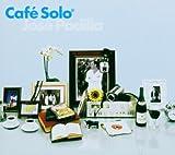 echange, troc Compilation - Café Solo (Compilé Par José Padilla)