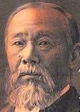 知性人・伊藤博文 思想家・安重根—日韓近代を読み解く方程式