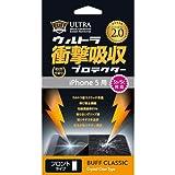 Buff ウルトラ衝撃吸収プロテクターVer2 for iPhone 5