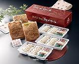 敬老の日 のし対応 静岡ご当地グルメセットA 富士宮やきそば3パック&浜松餃子2パックのセット(SYG12-IS) ランキングお取り寄せ