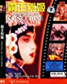 Farewell My Concubine  [All Region] [import]