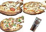 ピザハウスロッソ ピザ3枚店長厳選Aセット ピザカッター付き