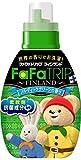 ファーファ 濃縮柔軟剤 フィンランド ノルディックグリーンの香り 本体 600ml