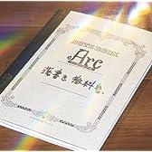 落書き教科書(TYPE A)(DVD付)