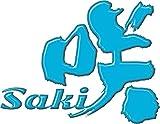 ドラマ「咲-Saki-」 [Blu-ray] (豪華版)