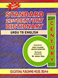img - for Standard Twenty First Century Urdu-English Dictionary book / textbook / text book