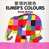 Elmer's Colours (English-Chinese) (Elmer series)