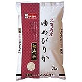 【精米】北海道産 無洗米 ゆめぴりか 5kg 平成27年産