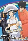 家庭教師ヒットマンREBORN! DVD アルコバレーノ編 中巻 3/17発売
