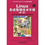 img - for Linux System Administration Technical Manual (Second Edition) book / textbook / text book
