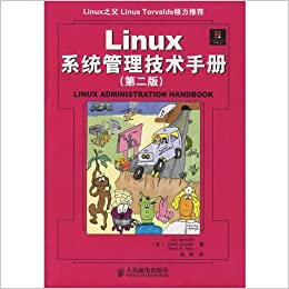 linux administration handbook by evi nemeth free download