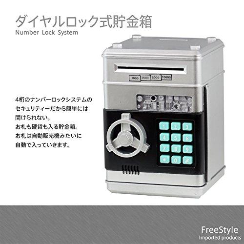 貯金箱 お札 硬貨 マイパーソナル ダイヤルロック式