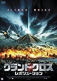 サイボーグ・シティ [DVD]