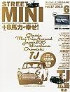 STREET MINI 2015年 06 月号 [雑誌]