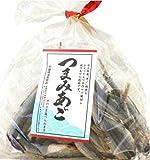 【長崎県平戸】つまみあご(飛魚)110g ランキングお取り寄せ
