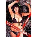 X-BODY [DVD]