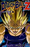 ドラゴンボールZ魔人ブウ復活編 巻4―TV版アニメコミックス (ジャンプコミックス)