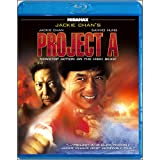 Image de Project A [Blu-ray]