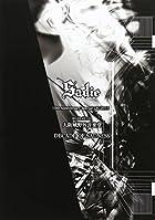 DECADEOFSADNESSat20150411大阪城野外音楽堂(通常盤)[DVD]