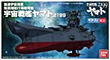 Mecha Collection Space Battleship Yamato 2199 No.01 Yamato 2199
