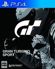 グランツーリスモSPORT 【早期購入特典】ボーナスカーパック (3台) DLCコード封入